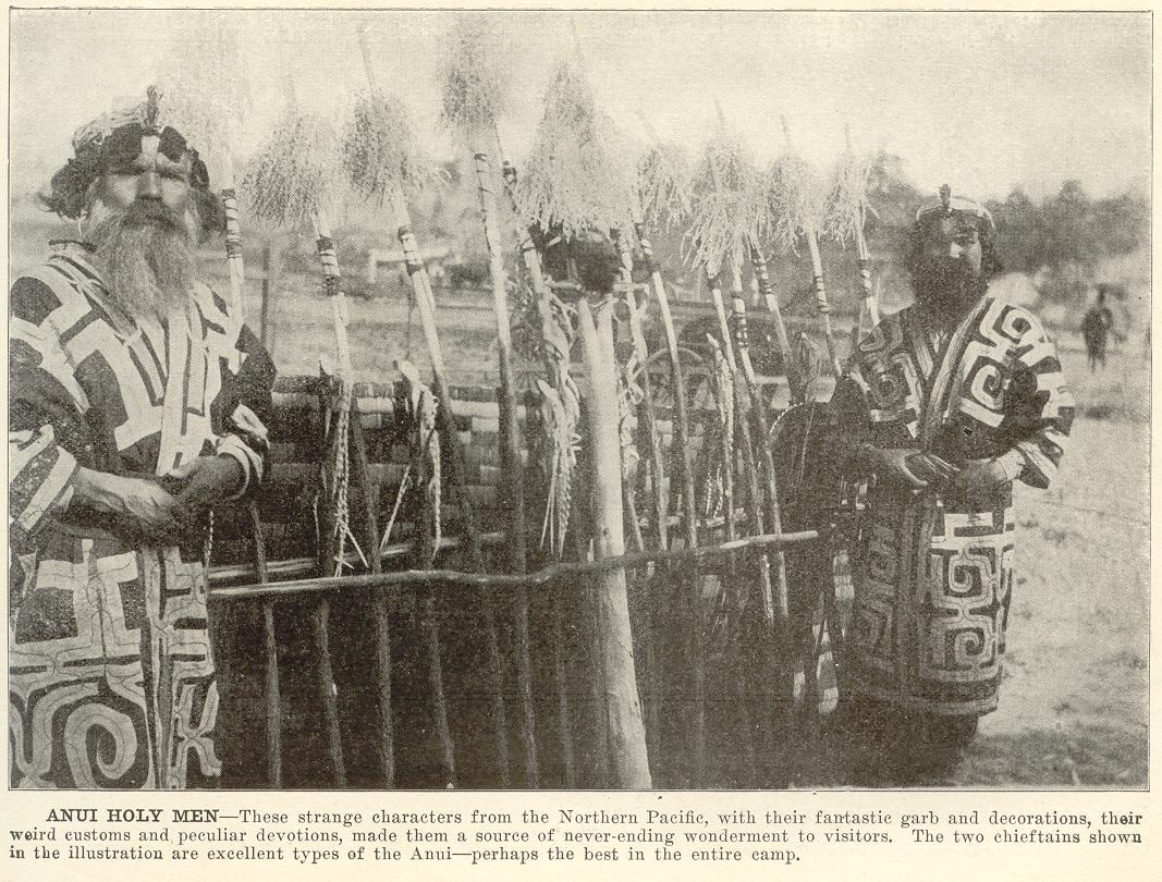 Ainu at 1904 St. Louis World's Fair